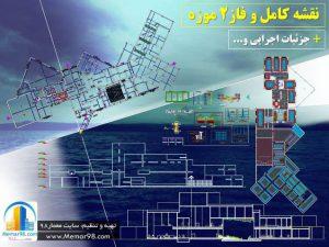 دانلود پلان طراحی فنی موزه