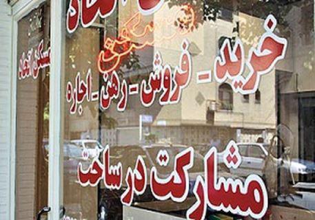 قیمت خانه های کلنگی در مناطق مختلف تهران
